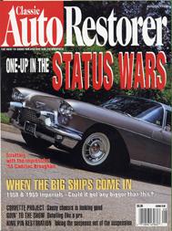 Classic Auto Restorer